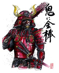 Armored Samurai with Kanabo by MyCKs.deviantart.com on @DeviantArt