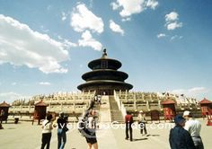 Beijing Travel China: Forbidden City, Map, Facts, Weather, Tips Chinese Places, Temple Of Heaven, Summer Palace, Beijing China, China Travel, Travel Information, Planet Earth, Places Ive Been, Attraction