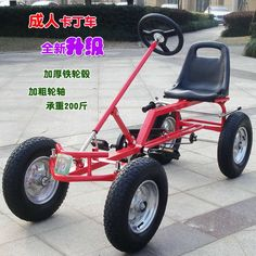 Great gift Idea For Christmas for children and adult use wheel adult go-karts, hand brake adult karts, teens big kids. Kids Woodworking Projects, Woodworking Shop Layout, Unique Woodworking, Green Woodworking, Woodworking Furniture Plans, Woodworking Hand Tools, Router Woodworking, Woodworking Workshop, Popular Woodworking