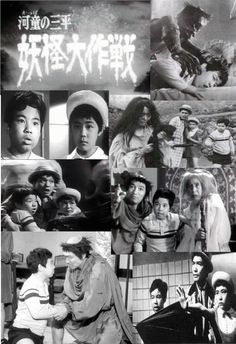 河童の三平 (katupanosanpei) 2