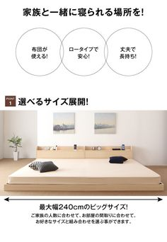 4 Post Bed, Bedding, Home Decor, Decoration Home, Room Decor, Bed Linens, Four Poster Beds, Linens, Home Interior Design