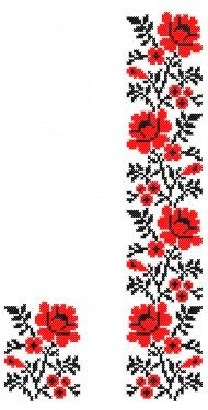 Poze FL175 Cross Stitch Borders, Cross Stitch Designs, Cross Stitch Patterns, Sewing Stitches, Knitting Patterns, Polish Folk Art, Will Turner, Amazing Flowers, Cross Stitch Embroidery