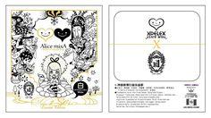 ALICE MISA愛米莎AMISA款-面膜設計 意外的搭配組合,新書心夢繪本首刷限定有送喔!!