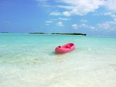 Are you thinking of where to spend your next vacation? Then consider Maldives Islands!