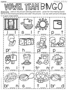 This fun BINGO pack is the perfect for practicing vowel teams and having fun! I