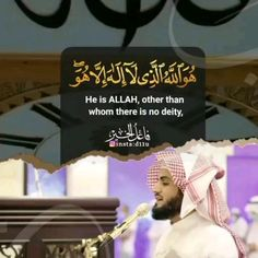 Quran Quotes Love, Beautiful Islamic Quotes, Muslim Songs, Cute Baby Girl Images, Allah Names, Islam Women, Quran Recitation, Noble Quran, Islamic Quotes Wallpaper