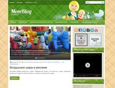 Мама-шарик — познавательный блог о воздушных шарах. Адрес сайта: http://xn----7sbab4bmib3b4e.xn--p1ai/