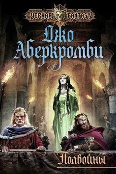 http://i.livelib.ru/boocover/1001529647/o/abc5/Dzho_Aberkrombi__Polvojny.jpeg