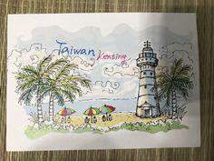 From Taiwan 20170525.