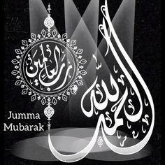 Jumma Mubarak Beautiful Images, Jumma Mubarak Images, Islamic Images, Islamic Videos, Jumma Mubarik, Muslim Greeting, Good Morning Flowers Gif, Crown Tattoo Design, Image New