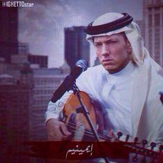 Eminem in Arabic Fashion