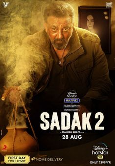TRAILER OUT Today ... #SanjayDutt in #Sadak2... Costars #PoojaBhatt, #AliaBhatt, #AdityaRoyKapur and #JisshuSengupta... #Sadak2 premieres 28 Aug 2020 on #DisneyPlusHotstar... Directed by #MaheshBhatt... Poster... New Movies 2020, Movies To Watch Online, All Movies, Hindi Movies, Movies Free, Bollywood Movie Songs, Latest Bollywood Movies, Sultan Movie, Indrajal Comics