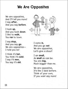 Worksheets Poems Opposites We Are Opposites Antonyms Sight Words Poem Opposites Worksheets Poems Opposites The Words, Opposite Words, Opposites Preschool, Opposites Worksheet, Preschool Songs, Preschool Classroom, Kindergarten, English Lessons, Learn English