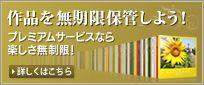 東京イラスト倶楽部、井芹明のイラスト。東京都足立区島根4-14-3(イラストA3プリント販売、1万円)PCのイラストです。イラスト書く、参考ね。 (インターネットアルバム「デジブック」で作られた写真集です。)