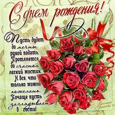 Открытка с алыми розами - С Днем Рождения! - Картинки - Поздравления с Днем Рождения - Картинки (по темам) - Фотошаблоны. Шаблоны для фотошопа, скачать бесплатно