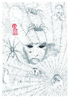 aus der Serie der Ängste - die Angst vor Spinnen 70 x 100 cm Bleistift 2017 Angst, 1, Corona, Paper, Spinning, Insects, To Draw