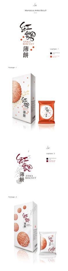 Package design - Monascus Anka Biscuit