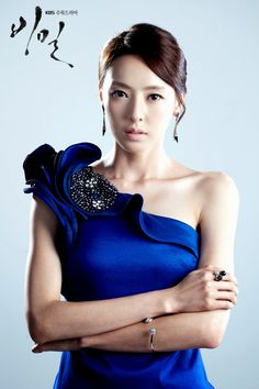 Lee Da Hee   LE LLEGÓ EL AMOR A LEE DA HEE   Mundo Fama Corea