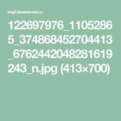 122697976_11052865_374868452704413_6762442048281619243_n.jpg (413×700)