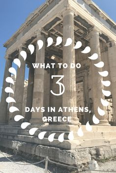 Athens is a beautiful city with ancient culture, mouth watering cuisine, and friendly locals. I only visited for a short time so be sure to read  What to Do in Athens, Greece in Three Days https://www.wild-savannah.com/what-to-do-in-athens-in-three-days/ to learn about my top picks to make the most of your time there.