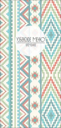 uzbek menu on Behance