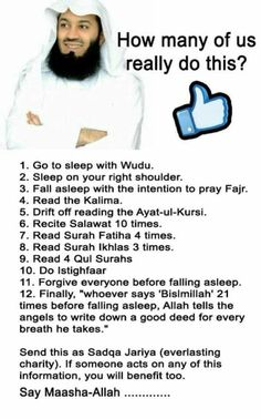 ⚠️ WARNING: THE READING BISMILLAH 21 TIMES IS FABRICATED. May Allah forgive and guide us ameen.