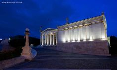 The Academy of Athens by Night, #Athens, Sweet #Attica region