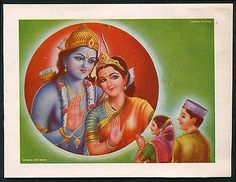 India vintage Hindu God Radha & Krishna stationery 6