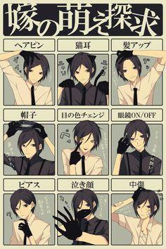 Many expressions of Yagen Toushirou