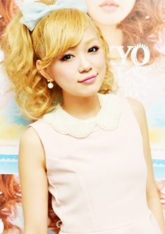 37 Best Kana Nishino images in 2012 | Kpop, Cute woman, Fall