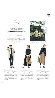 Fashion Advice, Fashion Outfits, Cafe Black, Tomboy Look, Book Layout, Fashion Lookbook, Magazine Design, Mix Match, Pretty Outfits