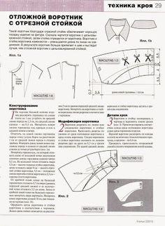 male mounting patterns - modelist kitapları