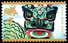 Year of the Ox: Lion Head (Celebrating Lunar New Year), Full Sheet of 12 x Postage Stamps, USA Scott 4375 Lion Dance Costume, Chinese Lion Dance, Dragon Dance, Dragon Head, Year Of The Dragon, Going Postal, Love Stamps, Lunar New, Small Art