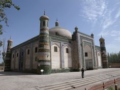 Image result for Safavid Architecture