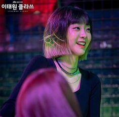 Korean Actresses, Korean Actors, Actors & Actresses, Drama Korea, Korean Drama, Kdrama, Lee Joo Young, Cutest Puppy Ever, Korean Shows
