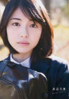 "chige: ""Magazine : ( [Young Gangan] - 2017 / N°4 - Minami Hamabe & Mariya Nagao Staring ) - Passion Nippones """