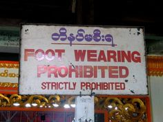 Footless people only please. (find more funny engrish signs at funnysigns.net)
