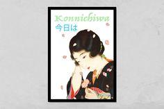 FebruarKonfetti Kunstdruck  von PapierMond auf DaWanda.com