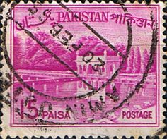 Pakistan 1962 Redrawn Bengali Inscription Fine Used                    SG 176a Scott 135B Other Asian and British Commonwealth Stamps HERE!