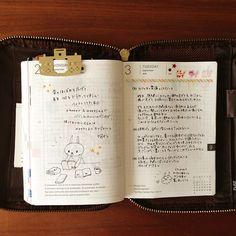 0902/0903 #tmccdsk #hobonichi #ほぼ日手帳