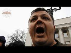 Мразь бл#дь, ты сгоришь в Аду, — Семенченко — журналисту. Семенченко забыл, что он депутат и является властью. Лопша от Семенченко для Народа. — K2 News
