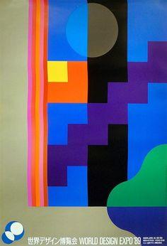 Japanese Poster: World Design Expo. Ryohei Kojima. 1989 - Gurafiku: Japanese Graphic Design