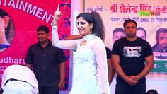 """Sapna New Stage Dance 2017 on Haryanvi Song Chhori Tu Hot Lage - Part 3 