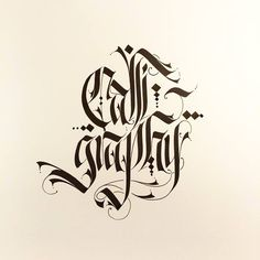 https://www.facebook.com/CalligraphyMasters/photos/a.252118608289598.1073741829.226452310856228/480954215406035/?type=1