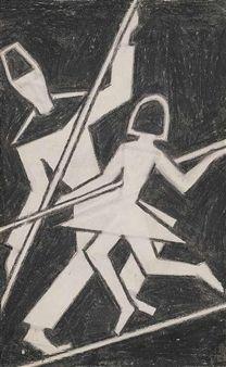 Werner Gothein (1890-1968) was een Duitse beeldend kunstenaar . In 1912 had hij les aan het Kunst Instituut in Berlijn . Deze onderwijsinstelling was opgericht door Kirchner en Max Pechstein. Hij leerde de schilderkunst , beeldhouwkunst en houtsnede technieken . Rond 1920, wijdde hij zich aan het ontwerpen voor keramische gebruiksvoorwerpen.
