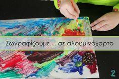 Ζωγραφίζουμε .. σε αλουμινόχαρτο - 2 boys + Hope