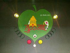 Easy Rangoli Designs Diwali, Simple Rangoli Designs Images, Rangoli Designs Flower, Free Hand Rangoli Design, Small Rangoli Design, Rangoli Border Designs, Diwali Diy, Colorful Rangoli Designs, Beautiful Rangoli Designs