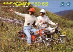 Honda CL50/65