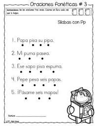 Oraciones Con P Y M Para Ninos Buscar Con Google Spanish Teaching Resources Spanish Lessons For Kids Education Skills