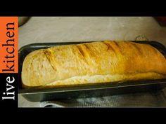 Το καλύτερο σπιτικό ψωμί EVER!!!!!!-live kitchen - YouTube